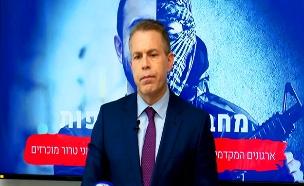 השר ארדן (צילום: החדשות)