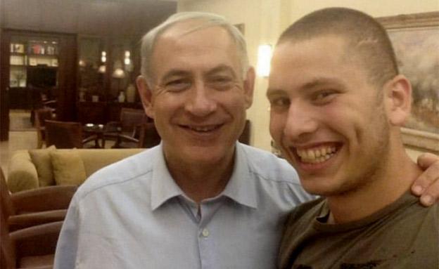 ראש הממשלה ובנו (צילום: אינסטגרם, חדשות)