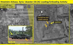 תצלומי הלוויין מסוריה (צילום: (ImageSat International (ISI, חדשות)