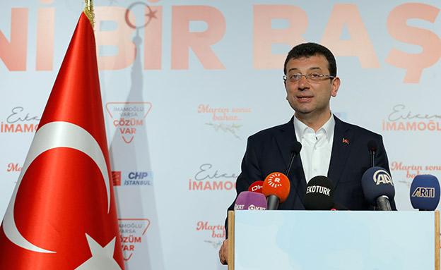 ראש העיר החדש, אקרם איממוגלו (צילום: רויטרס, חדשות)