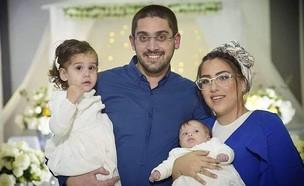לירון ומשה יוסף עם בנותיהן (צילום: אלבום פרטי)
