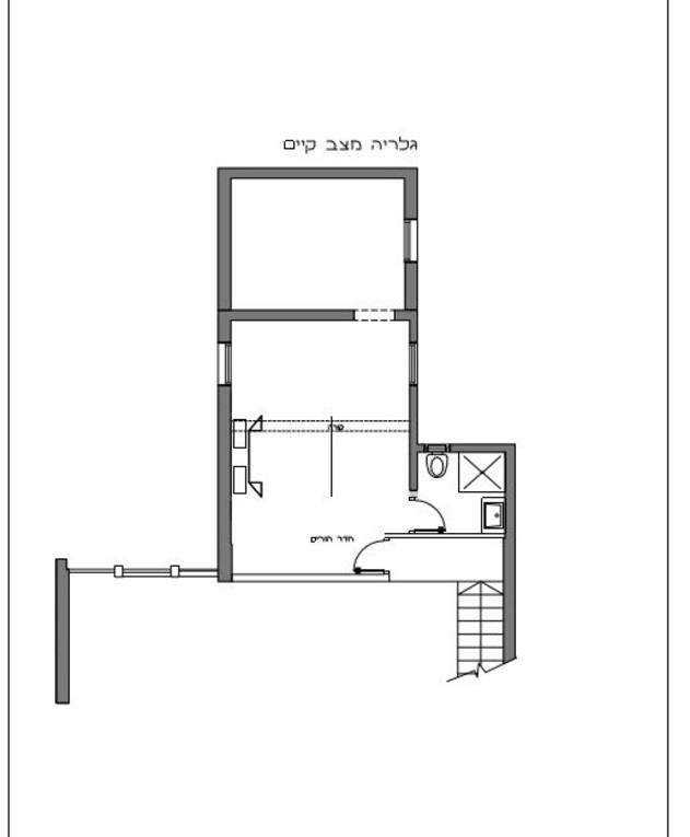 עיצוב אודליה ברזילי, תוכנית אדריכלית, קומת גלריה לפני שיפוץ