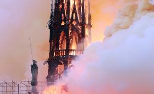 שריפה בקתדרלת נוטרדאם בפריז (צילום: רויטרס, חדשות)