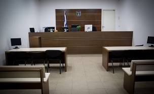 אולם בית משפט, אילוסטרציה (צילום: נתי שוחט, פלאש 90, חדשות)