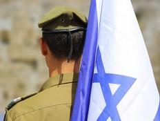 החייל הבודד עלה ממדינה ערבית - ויהפוך לקצין