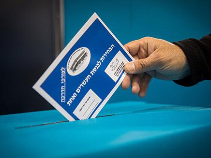 """יו""""ר ועדת הבחירות: לפתוח בחקירה פלילית של זיופי... (צילום: נועם רבקין פנטון, פלאש 90, חדשות)"""