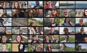 צפו: מיטב האומנים למען אחדות בעם (צילום: גלגלצ, חדשות)