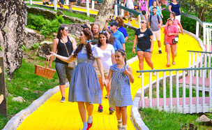 Land of Oz Park (צילום: מתוך אתר Land of Oz Park)