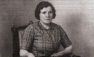 קרולינה יושצ'יקובסקה (צילום: ארכיון יד ושם)