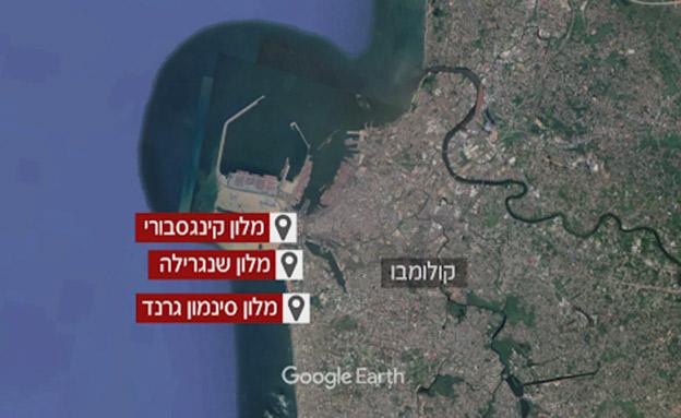 המלונות שנפגעו בלב קולומבו (צילום: גוגל מפות, חדשות)