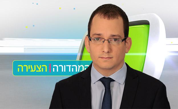 לירון זייד מהדורה צעירה (צילום: חדשות)