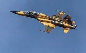 מטוס כוסאר איראני (צילום: Hossien Zohrevand)