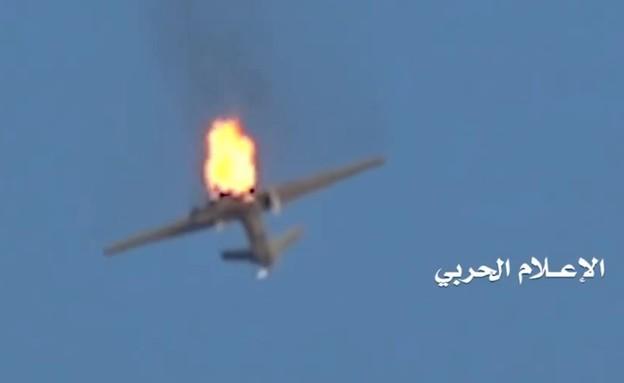 """תיעוד הפלת כטב""""מ בתימן (צילום: YouTube@المشهد اليمني الأول)"""