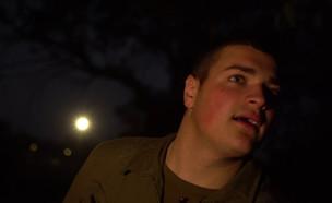 """גדוד 77 בעזה: צפו בפרק השלישי (צילום: דובר צה""""ל , באדיבות גרעיני החיילים)"""