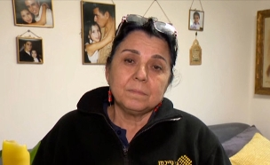אילנה ראדה (צילום: מתוך חדשות הבוקר עם ניב רסקין, ערוץ 12)