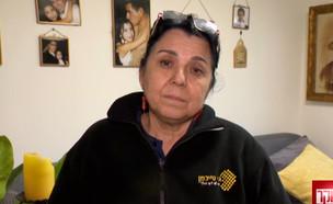 """אילנה ראדה: """"יש לי כיוונים חדשים"""" (צילום: מתוך """"חדשות הבוקר"""" , קשת 12)"""