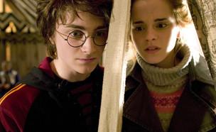 """הארי פוטר וגביע האש (צילום: באדיבות יח""""צ yes)"""
