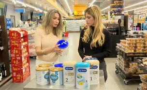 האם תחליפי החלב בריאים יותר? (צילום: החדשות)