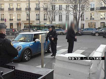 כוחות האבטחה בפריז, צרפת