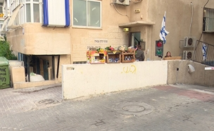 מכינת בני ציון בתל אביב (צילום: החדשות)