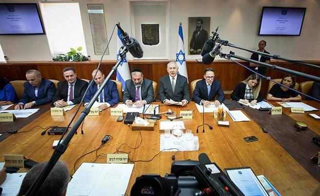 ללא דיון בממשלה. כך התקבלה ההחלטה (צילום: מארק ישראל סלם / פלאש 90, חדשות)
