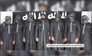 הודעה מפורטת בצירוף תמונות המחבלים של דאעש (צילום: חדשות)
