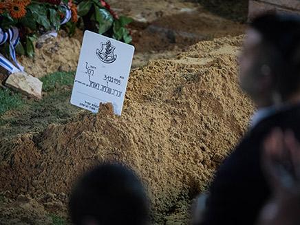 קברו של באומל בהר הרצל