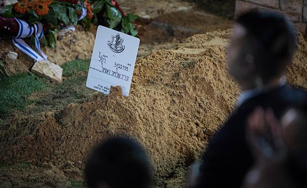 קברו של באומל בהר הרצל (צילום: הדס פרוש, פלאש 90, חדשות)