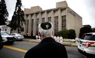 בית הכנסת עץ החיים בפיטסבורג (צילום: AP, חדשות)