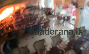 תיעוד רגע הפיצוץ בסרי לנקה (צילום: רויטרס, חדשות)