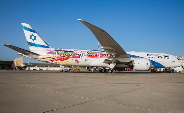 מטוסים מאויירים (צילום: יוחאי מוסי)