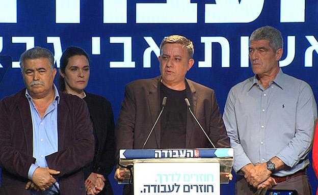 """יו""""ר העבודה נואם לאחר המפלה בבחירות (צילום: החדשות)"""
