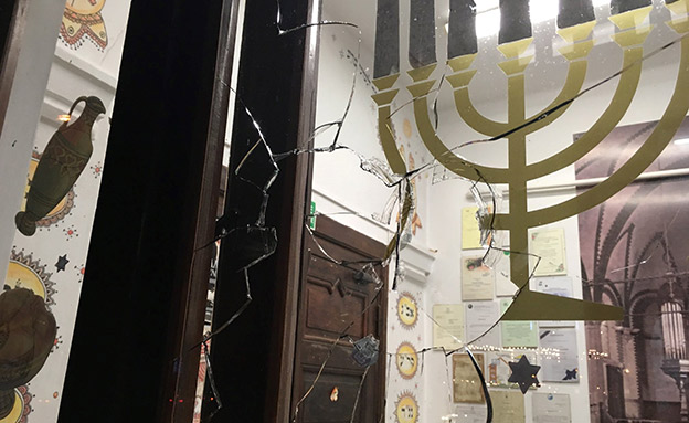 ונדליזם אנטישמי בפולין (צילום: באדיבות הקהילה היהודית של גדנסק, GWŻ Gdańsk, חדשות)