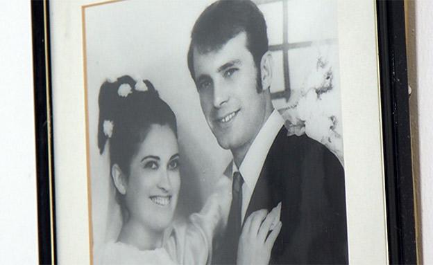 קרול עם אשתו המנוחה (צילום: החדשות)