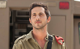 """מטראמפ עד תאג""""ד: הנושאים שעניינו את הישראלים (צילום: יח""""צ)"""