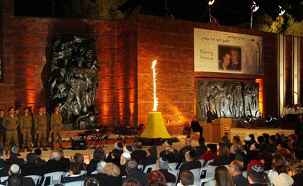 כל אירועי יום הזיכרון לשואה ולגבורה