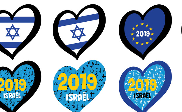 אירויזיון 2019 (צילום: shutterstock_ By Mark Rademaker)