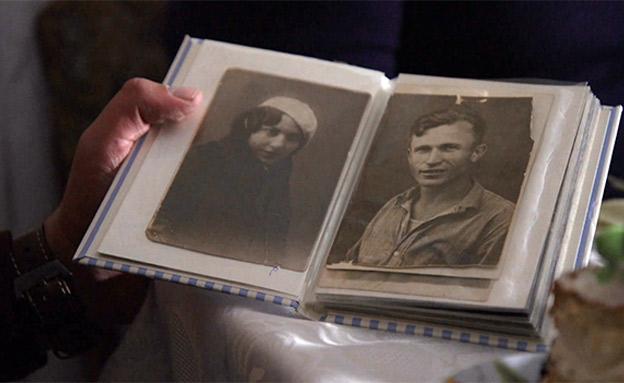 """ריבה לוי ובעלה גרגורי ז""""ל (צילום: החדשות)"""