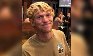 הסטודנט שהתנפל על היורה (צילום: CNN, חדשות)