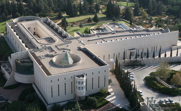 בית המשפט העליון בירושליים (צילום: Yossi Zamir  Flash 90)
