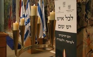 """""""לכל איש יש שם"""", טקס הזיכרון של הכנסת (צילום: פייסבוק עמוד הכנסת, חדשות)"""