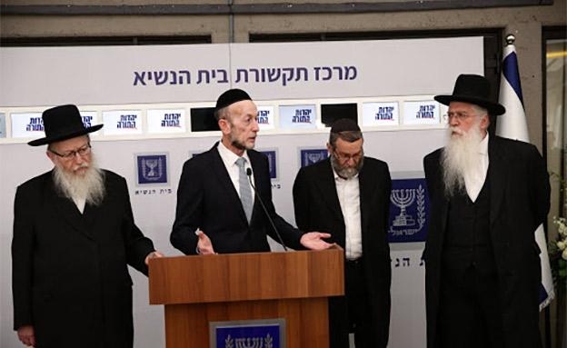 נציגי יהדות התורה בבית הנשיא (צילום: אסתי דזיובוב/TPS, חדשות)