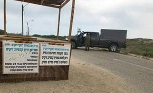 חוף זיקים נסגר למבקרים. ארכיון (צילום: שי אלבז, חדשות)