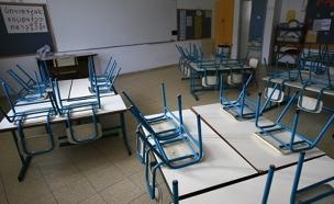 בעקבות ההסלמה: הנחיות מיוחדות למורים (צילום: Nati Shohat, פלאש 90, חדשות)