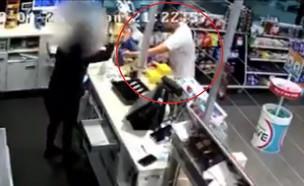 הגנב הכי טיפש בעולם (צילום: twitter/@Revista110 )