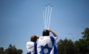 9 מילון בני אדם חיים היום בישראל (צילום: יונתן זינדל, פלאש 90, חדשות)
