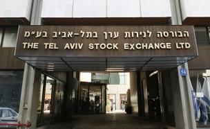הבורסה לניירות ערך בתל אביב (צילום: לירון אלמוג, פלאש 90, חדשות)