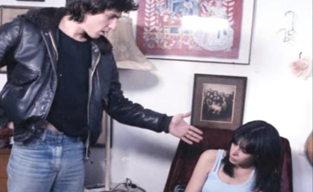 """נתי ומירי מתוך הסרט """"דיזנגוף 99"""" (צילום: יוטיוב; מתוך """"דיזנגוף 99"""")"""