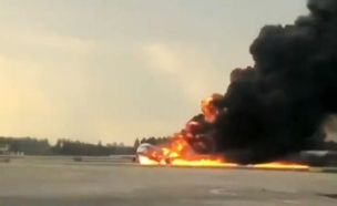 המטוס הרוסי עולה באש (צילום: Sky news, חדשות)