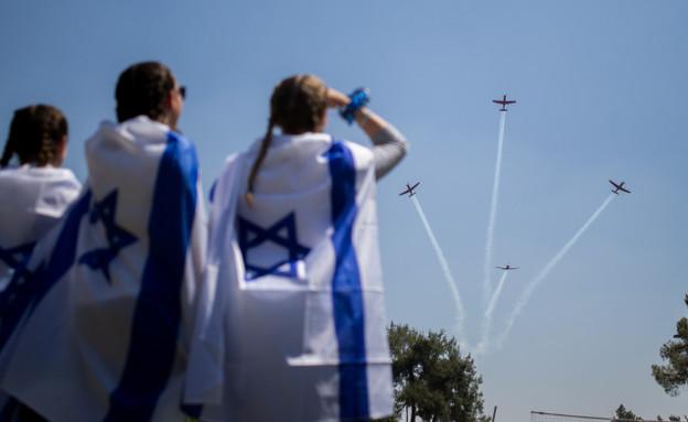 יום העצמאות  (צילום: יונתן סינדל, פלאש 90)